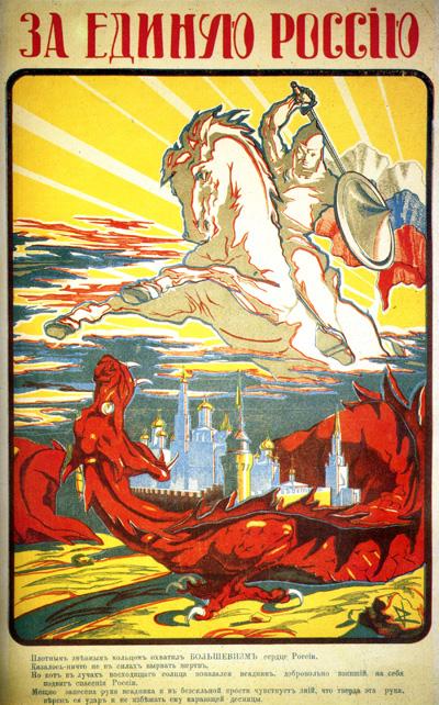Nationalisme Rusland Colleges