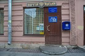 Het postkantoor als laatste Sovjetbastion