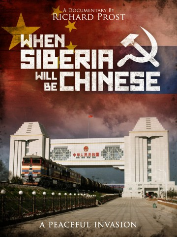 Prost-When-Siberia-will-be-Chinese-090120