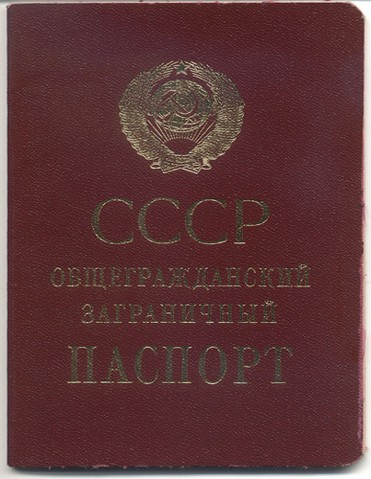 Russische-paspoort-internationaal-160821