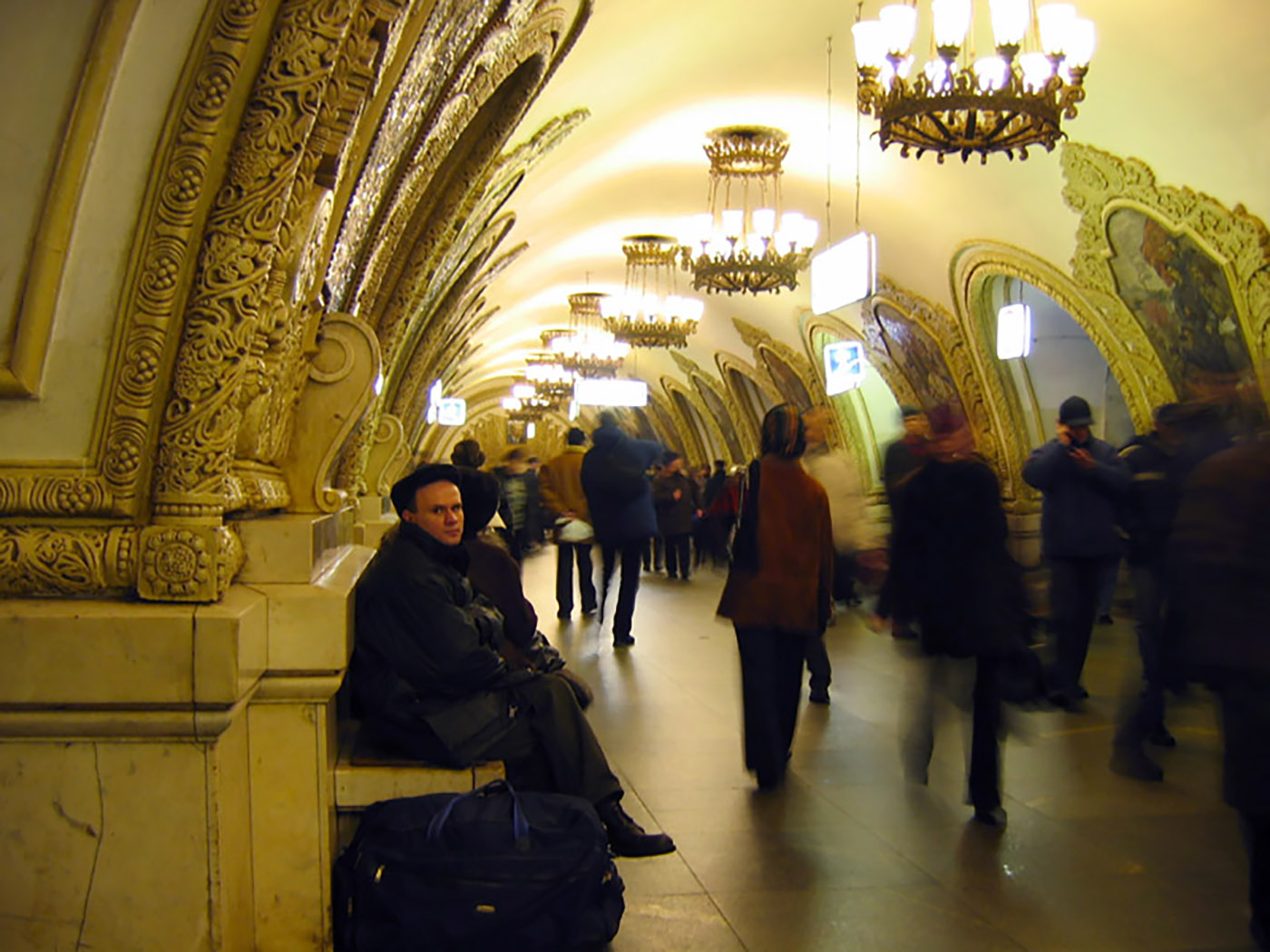 MetrostationKievskaya